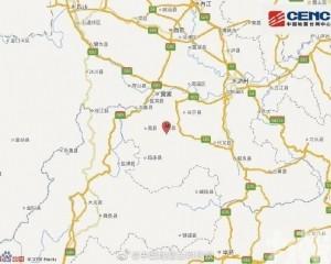 四川宜賓發生5.6級地震