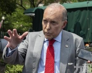 庫德洛:美中貿易代表將很快會面