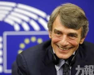 意大利議員薩索利當選歐洲議會新議長