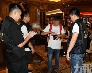 司警行動再拘12名換錢黨
