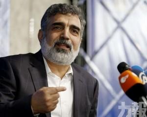 伊朗正式宣布提高濃縮鈾豐度