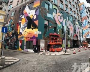 外牆塗鴉為舊區增藝術元素