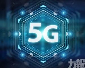 華為與俄電訊商簽約開發5G網絡