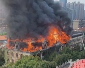 武漢百年歷史江漢飯店火災 暫無傷亡