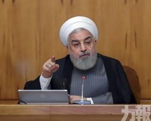 魯哈尼:伊朗可隨時隨地對話