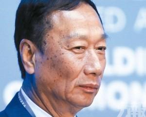 郭台銘未提脫黨