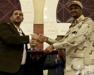 軍方與反對派簽訂協議共享權力