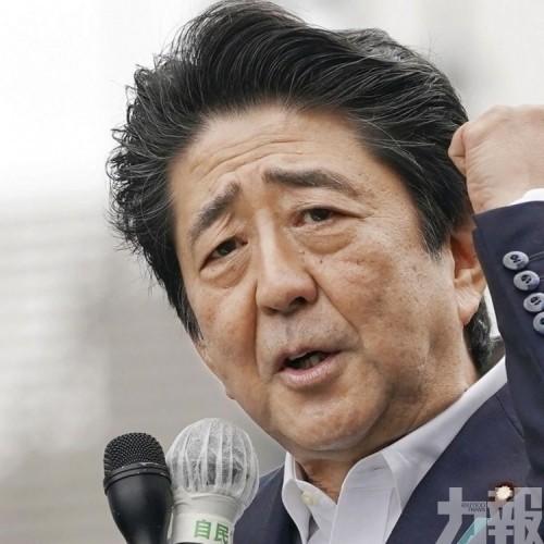 日本參議院今改選百多席