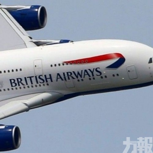 【安全考慮】英航停飛開羅航班7日