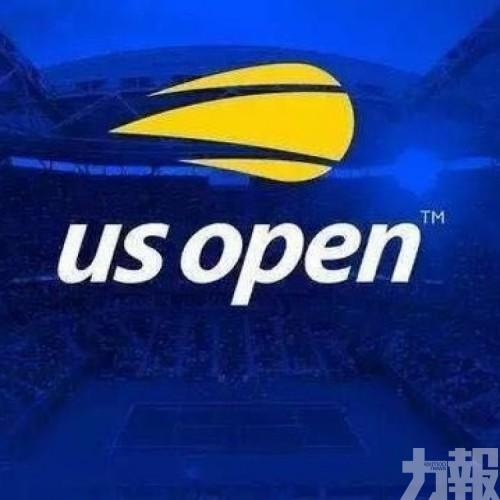 美網成獎金最高大満貫賽事
