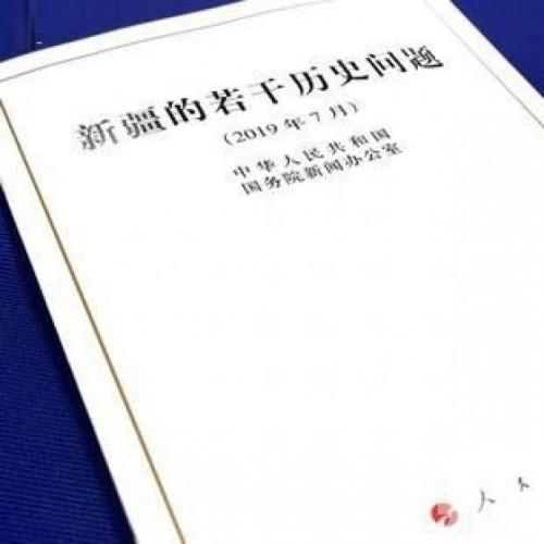批敵對勢力鼓譟疆獨 肢解中國