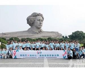 「新時代同心行」 湖南團結束參訪行程