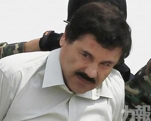 墨西哥大毒梟不服提上訴