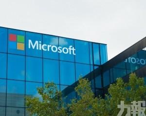 微軟向OpenAI投資10億美元