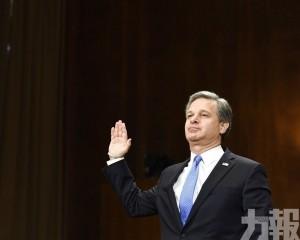 FBI局長指中國構成最嚴重威脅