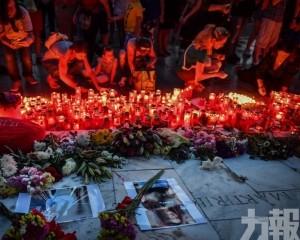 羅馬尼亞被綁架少女只剩碎骨