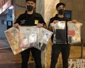 司警拘兩漢搜獲15萬元毒品