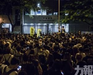 港逾千人包圍葵涌警署