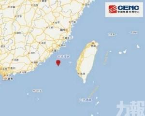 台灣海峽發生4.2級地震