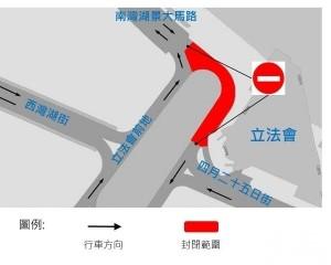 立法會前地部份路段周三起臨時封閉