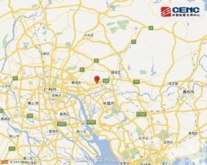廣州增城2.7級地震