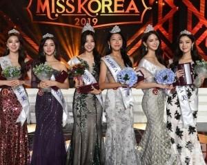 7名韓國選美小姐拒赴日參賽