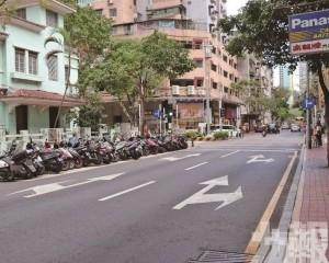 俾利喇街周六上午實施臨時交通安排