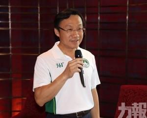譚俊榮勉勵澳門運動員