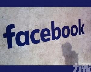 政府需求矛盾令Facebook左右為難