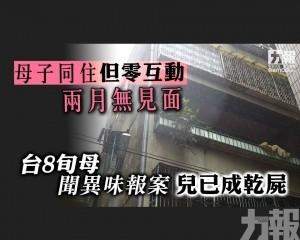 台8旬母���味�蟆邪� �阂殉啥�����υE乾��