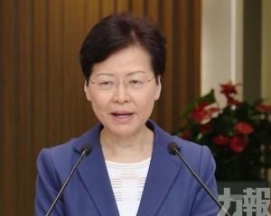 林鄭:是否忍心將香港推落粉身碎骨深淵
