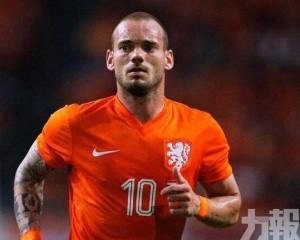 荷蘭一代名將史奈達宣布退役