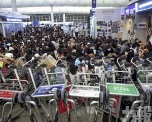 禁任何人非法干擾機場正常使用