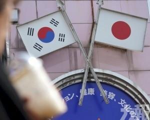 日韓最快周五舉行副外長會談