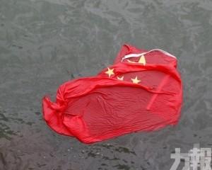 【港修例風波】5人涉串謀侮辱國旗被捕
