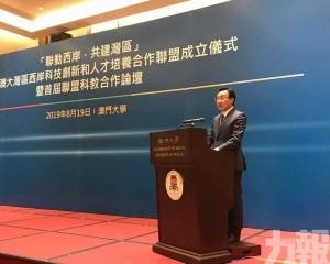 譚司:合作是發展的金鑰匙