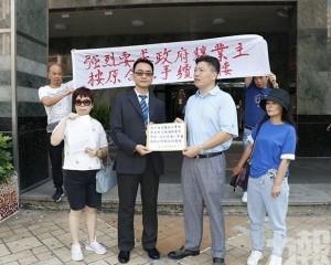 海一居業主或上京表訴求