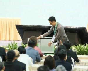 第五任行政長官選舉開始投票