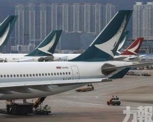 國泰航空兩客機手提氧氣瓶被排氣