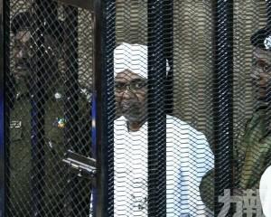 蘇丹前總統巴希爾被起訴