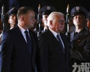 德國總統請求波蘭原諒