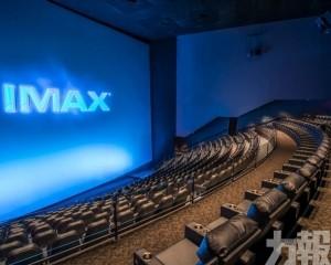 IMAX中國8月票房創新紀錄