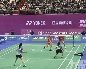台北羽毛球公開賽 澳門隊提早畢業