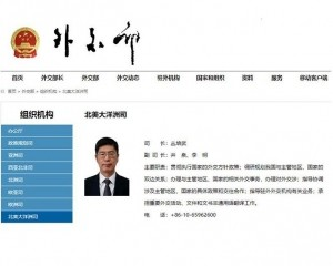 加拿大同意叢培武出任中國駐加新大使