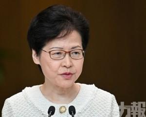 林鄭:法治是香港重要核心價值