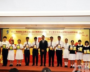 教青局舉辦系列活動慶祝教師節