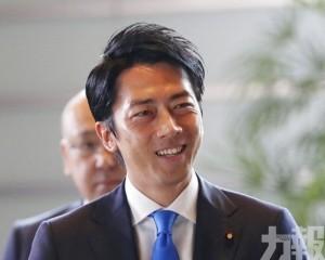 前首相小泉兒子出任環境相