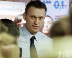 俄當局突查反對派逾200辦公室住宅