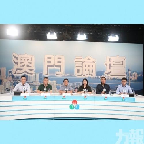市民籲新合同增透明度