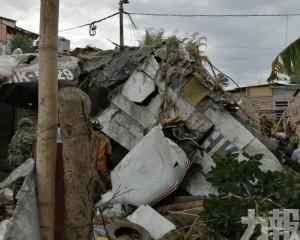 哥倫比亞小型客機墜毀 7死3傷